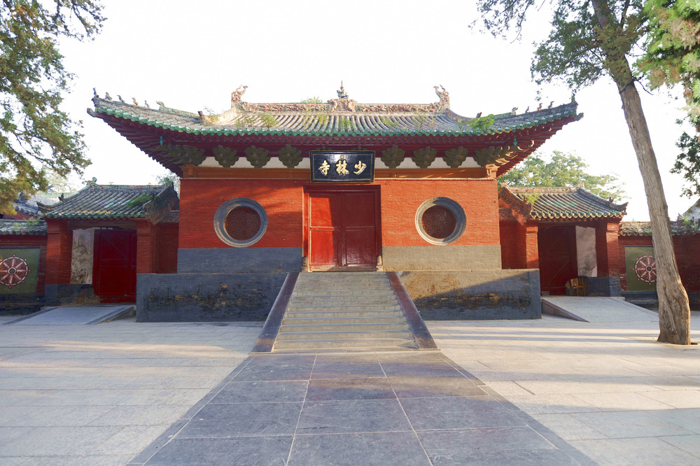 USA Shaolin Temple. Official Website