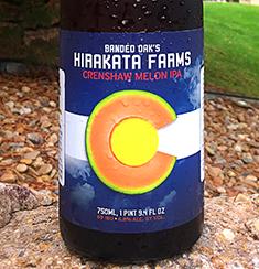 3-hirakata-beer.png
