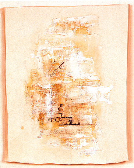 "One Solemn Prayer  (Study for ""Kulah Fragmentation, Series #1"") , Acrylic, Gesso and Graphite on Arches Paper, 21.5"" x 18.5""."
