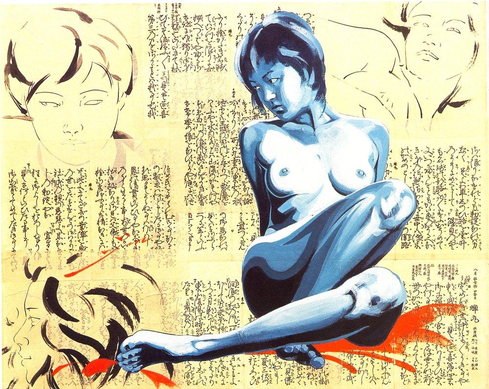 Jin Homura