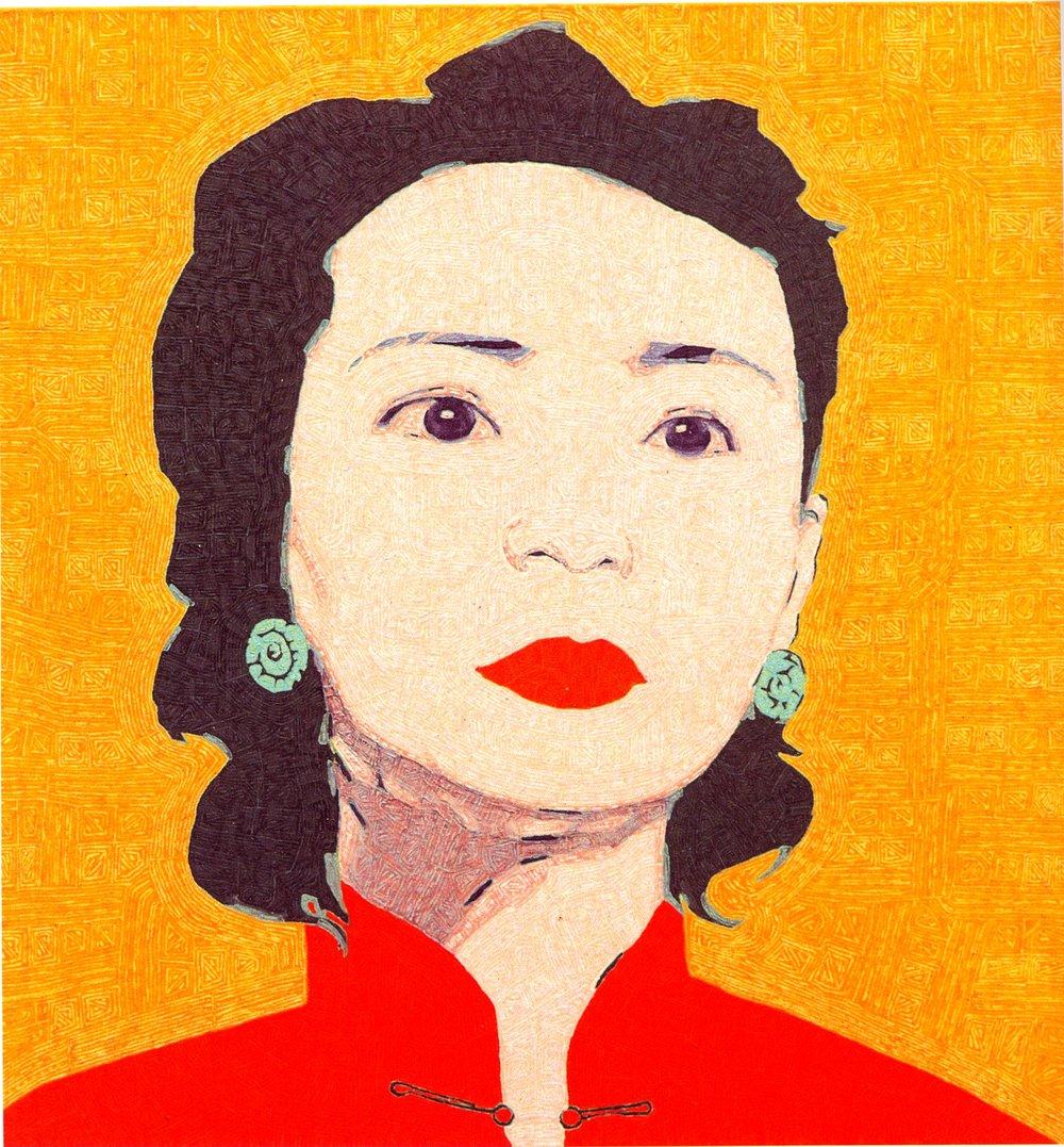 Junqing Wu