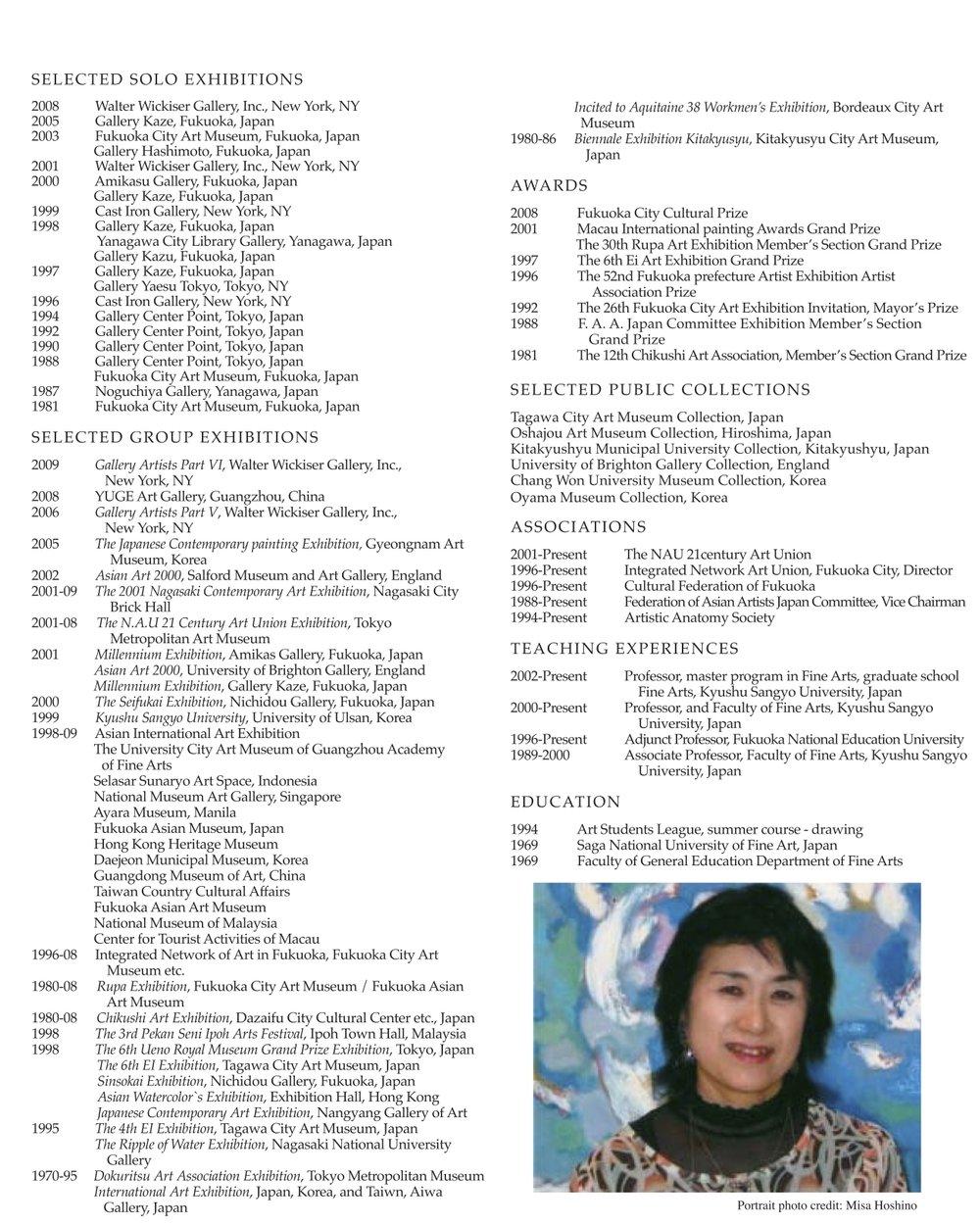 Yoko Mitsuyuki
