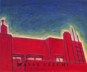 Masae U_Cover.jpg