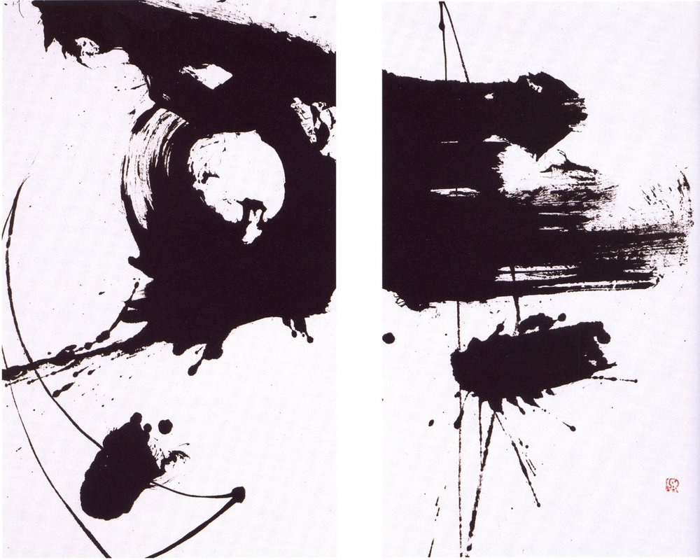 Suisen Nakatani   Transitions of Time  , Sumi on paper, 8'' x 13'' each, 2003