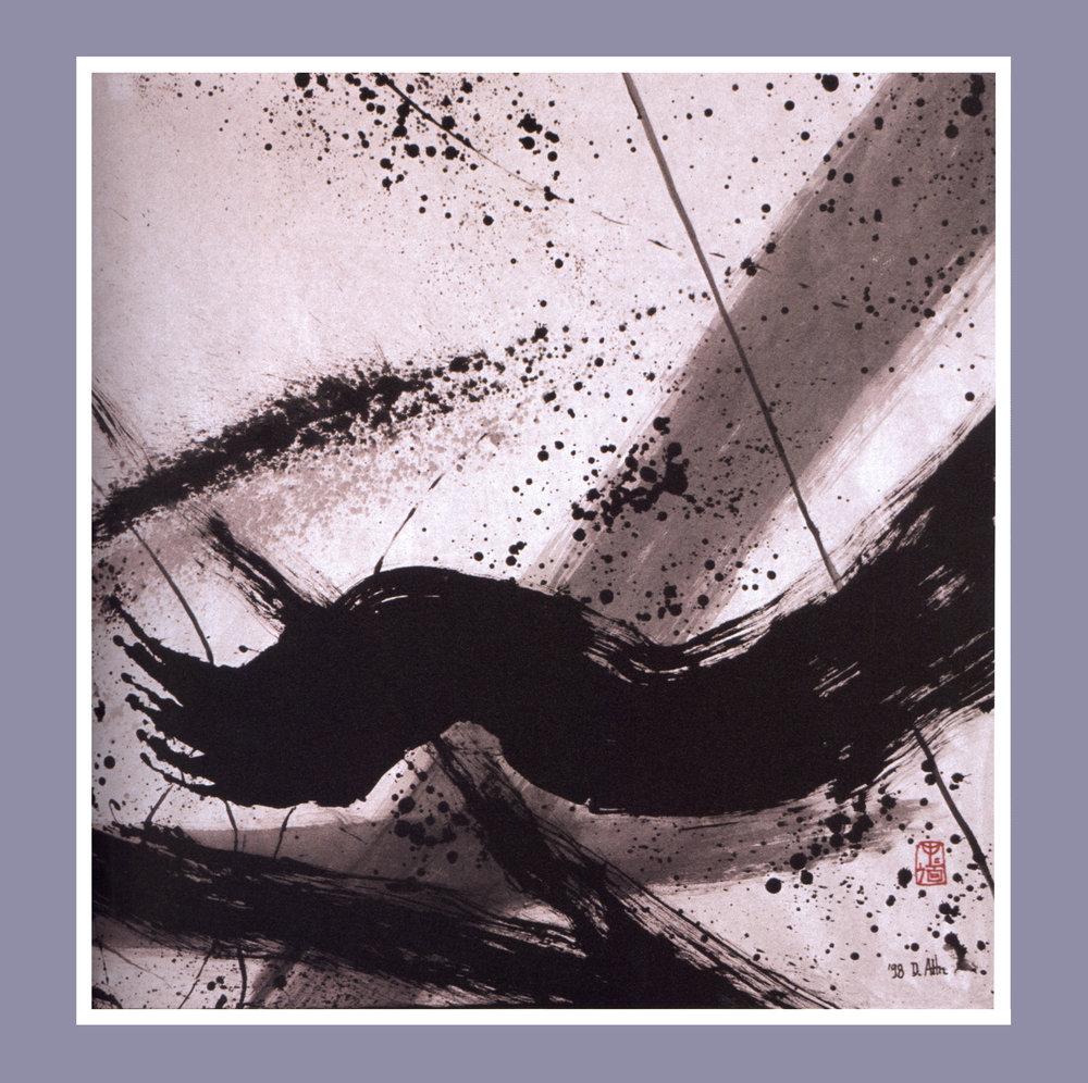 Zen Wave   Ink on rice paper, 34'' x 34'', 1998