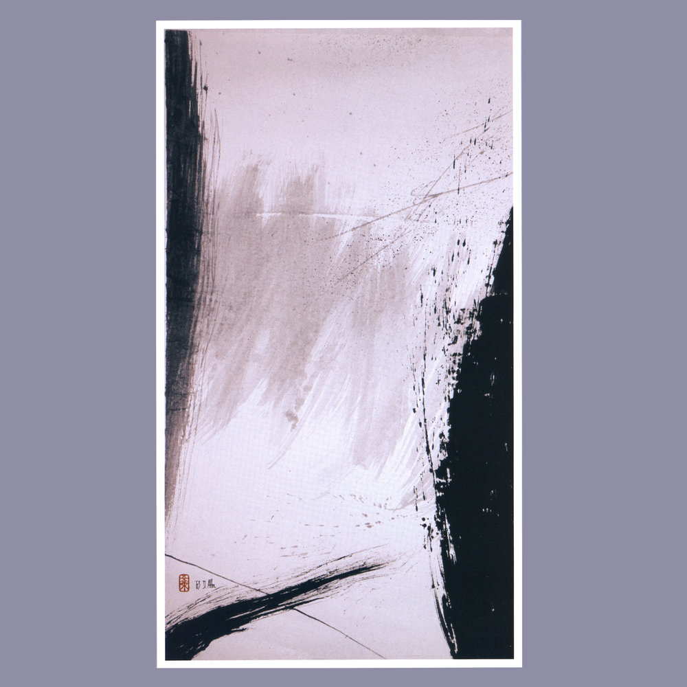 Mysterious Void   Ink on rice paper, 50'' x 28'', 1963