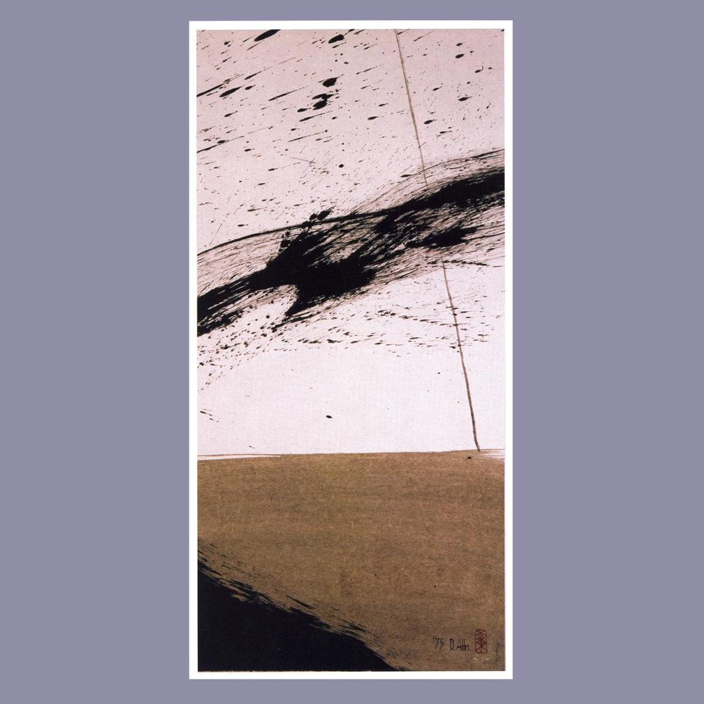 Zen Dragon II   Ink on rice paper, 16 1/2'' x 34 1/2'', 1975