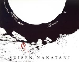 Suisen N_Cover.jpg