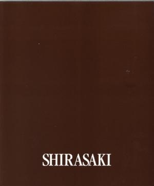 Ryojun_Shirasaki_0_Cover.jpg