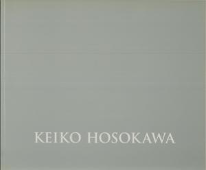 Keiko_Hosokawa_0_Cover.jpg