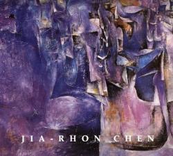Jia-Rhon Chen_0_Cover.jpg