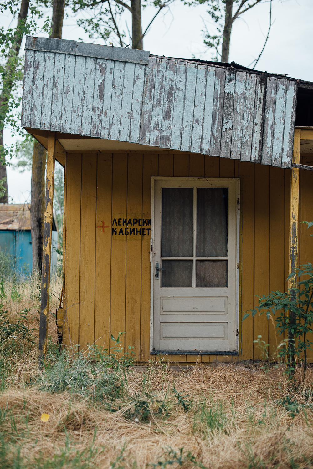 abandoned-summer-school-mariya-mileva-22.jpg