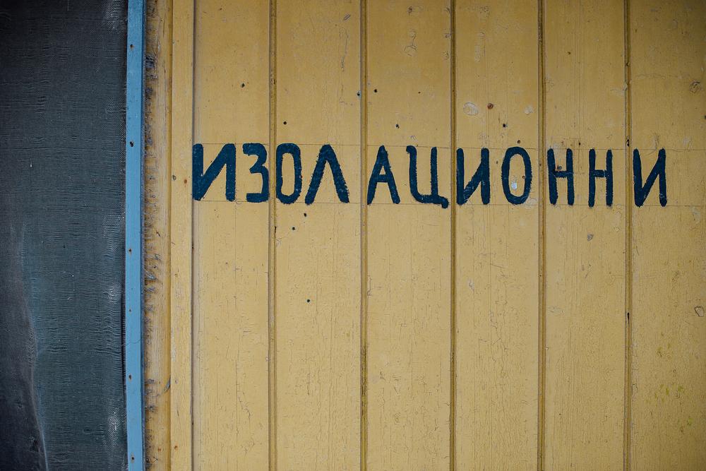 abandoned-summer-school-mariya-mileva-26.jpg