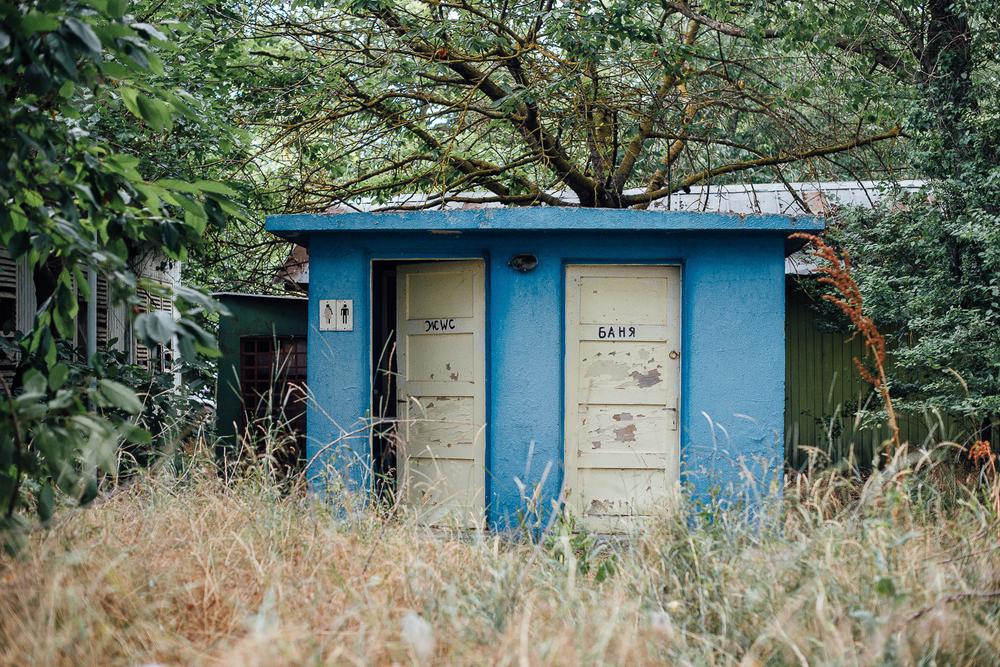 abandoned-summer-school-mariya-mileva-38.jpg