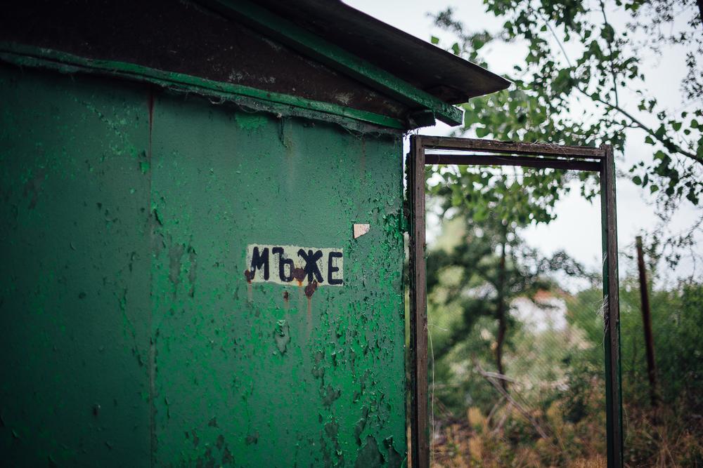 abandoned-summer-school-mariya-mileva-41.jpg