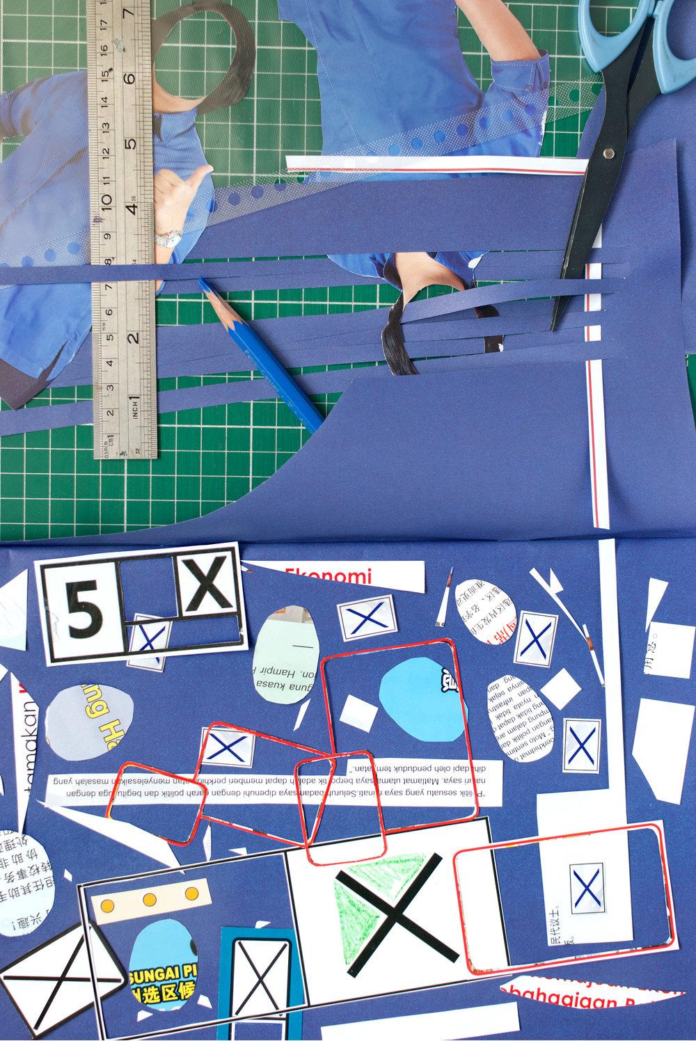 Blue Book, Minstrel Kuik, 2016