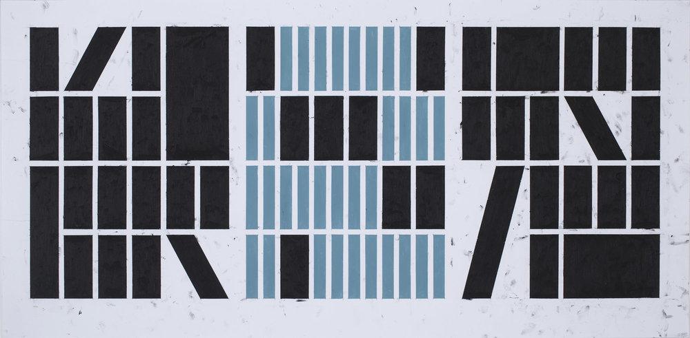 25x60 cm Blyant, oljepastell, gouache 2016