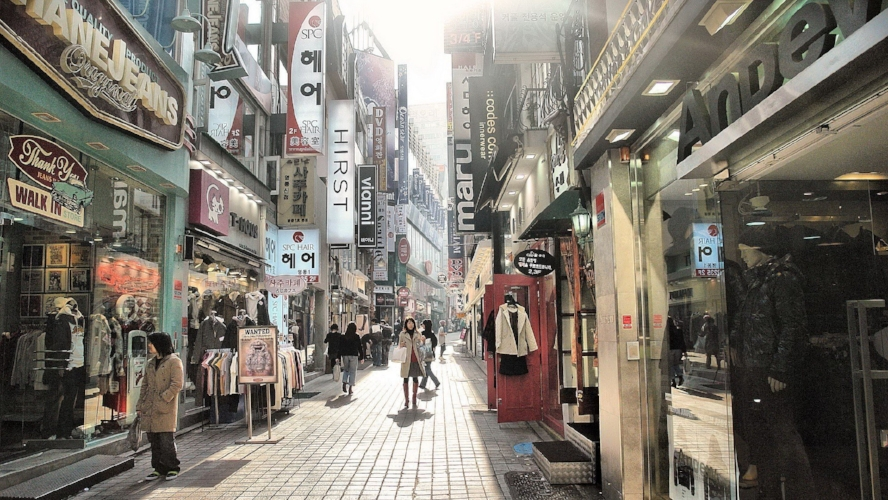 market-street-seoul-south-korea-asia.jpg