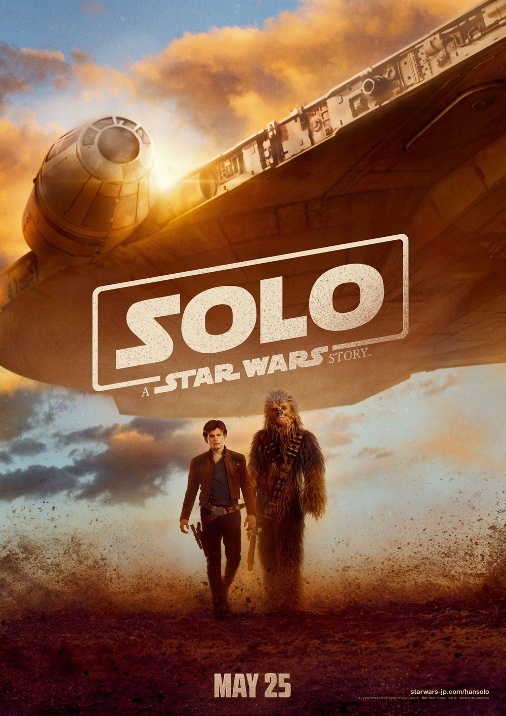 Solo-A-Star-Wars-Story-poster-6.jpg