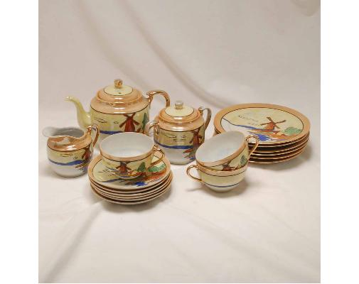 Vintage Lustreware Grouping with Windmill Design