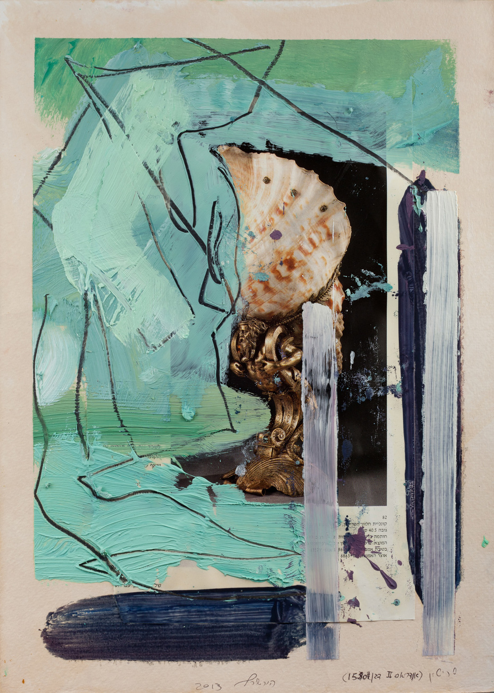 Untitled, Mixed media on paper, 20x30 cm, 2013