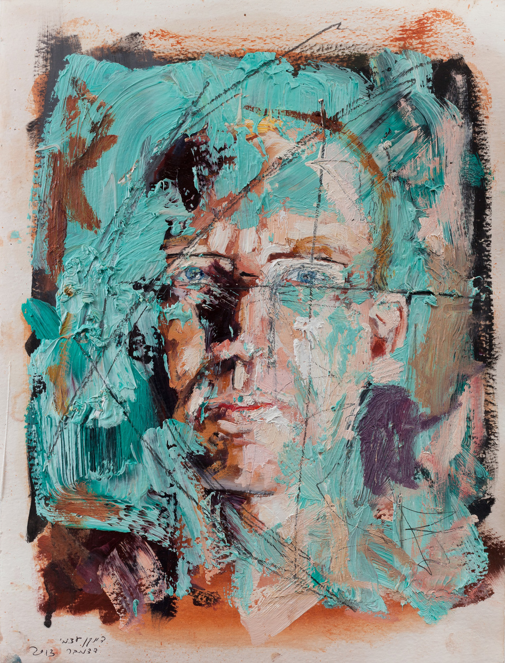 Self Portrait, Oil on paper, 30x40 cm, 2013