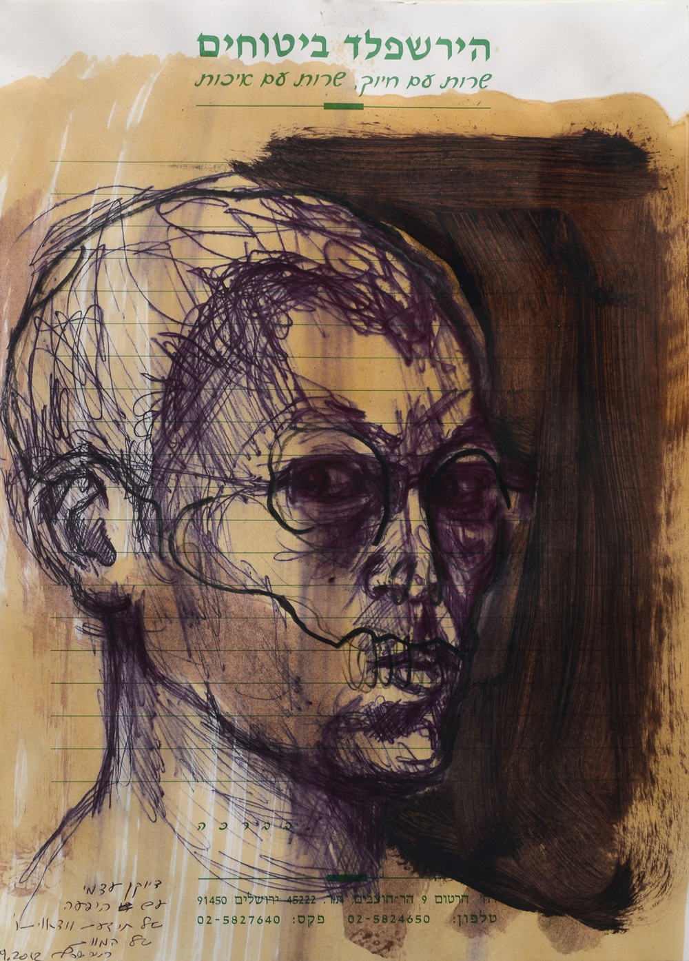 Self Portrait, Mixed media on paper, 21x29 cm, 2012