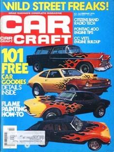 carcraft.jpg