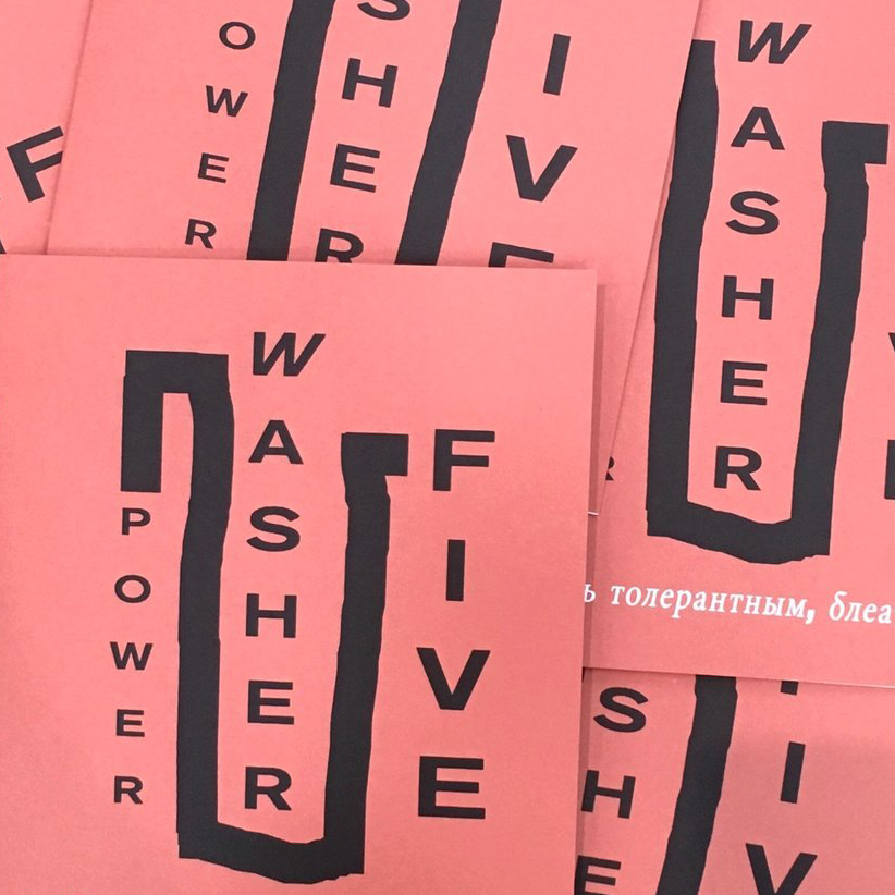 Buy POWER WASHER FIVE      Featuring:   Duncan Dempster (+ an exclusive spread!) Leslie Diuguid Melissa Dettloff Peter McGouran Ryan Travis Christian With additional content by Kate McQuillen & Jon Irving