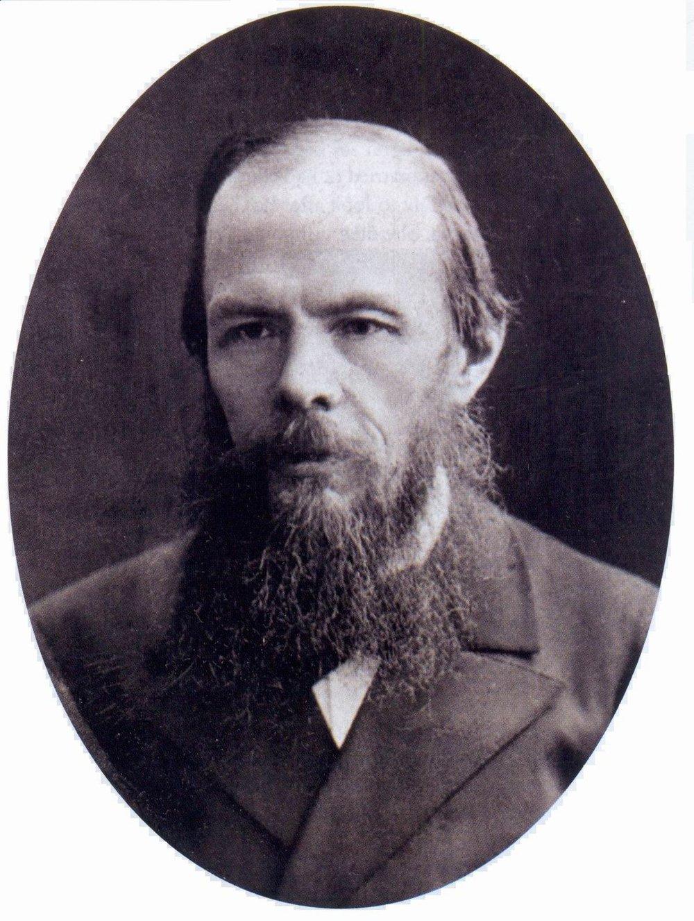 1200px-Dostoevsky.jpg