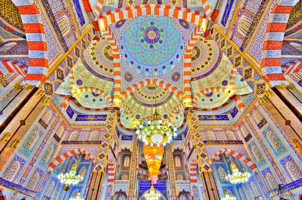 Medicine Path Mosque Ayahuasca Ceremony Australia