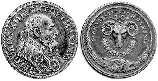 Gregoryxiii_ouroborus_coin.png