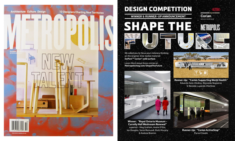 "Metropolis Magazine, October 2014: Announcing the winners of the ""Shape the Future Design Competition."
