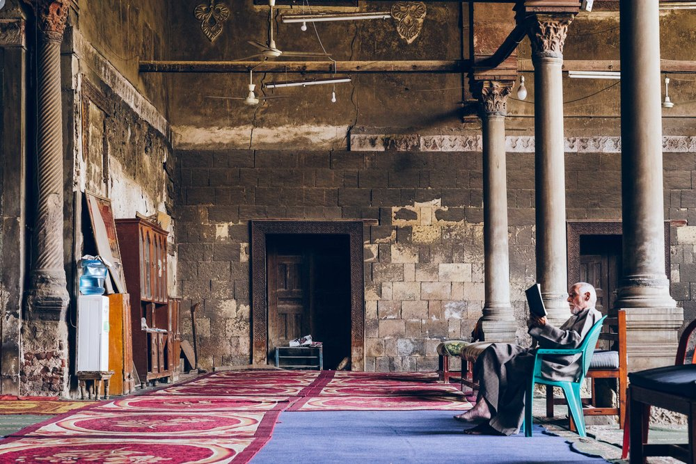 Inside the al-Maridani Mosque