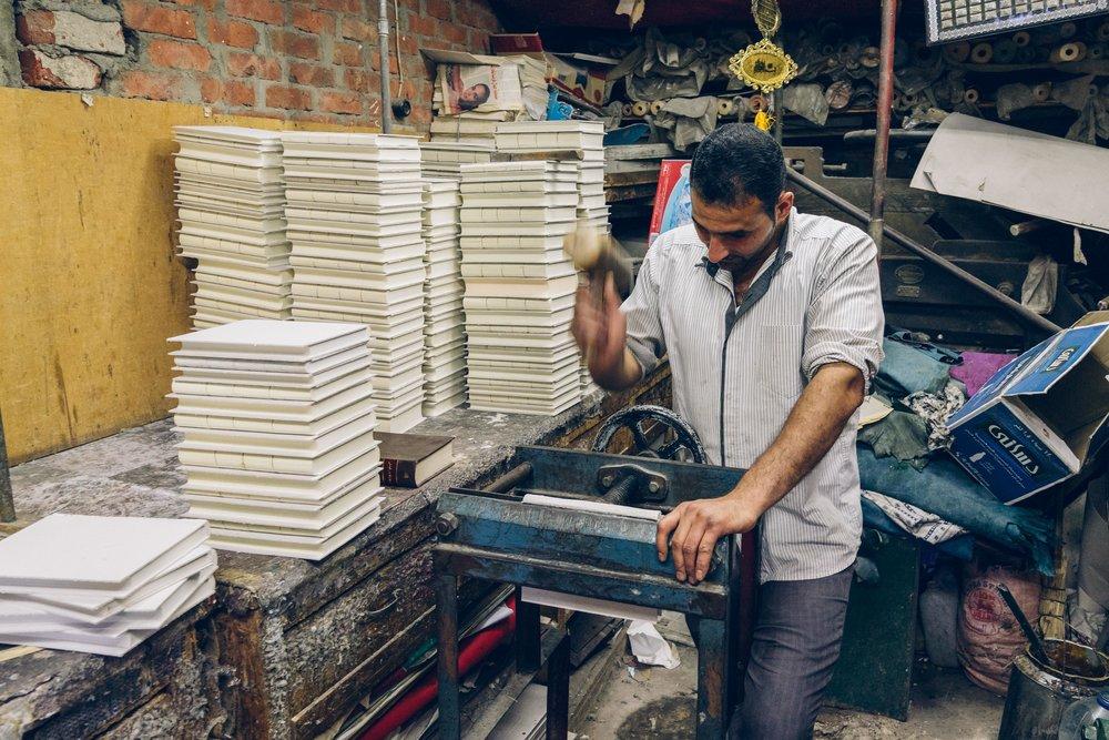 A bookbinder called Aslam