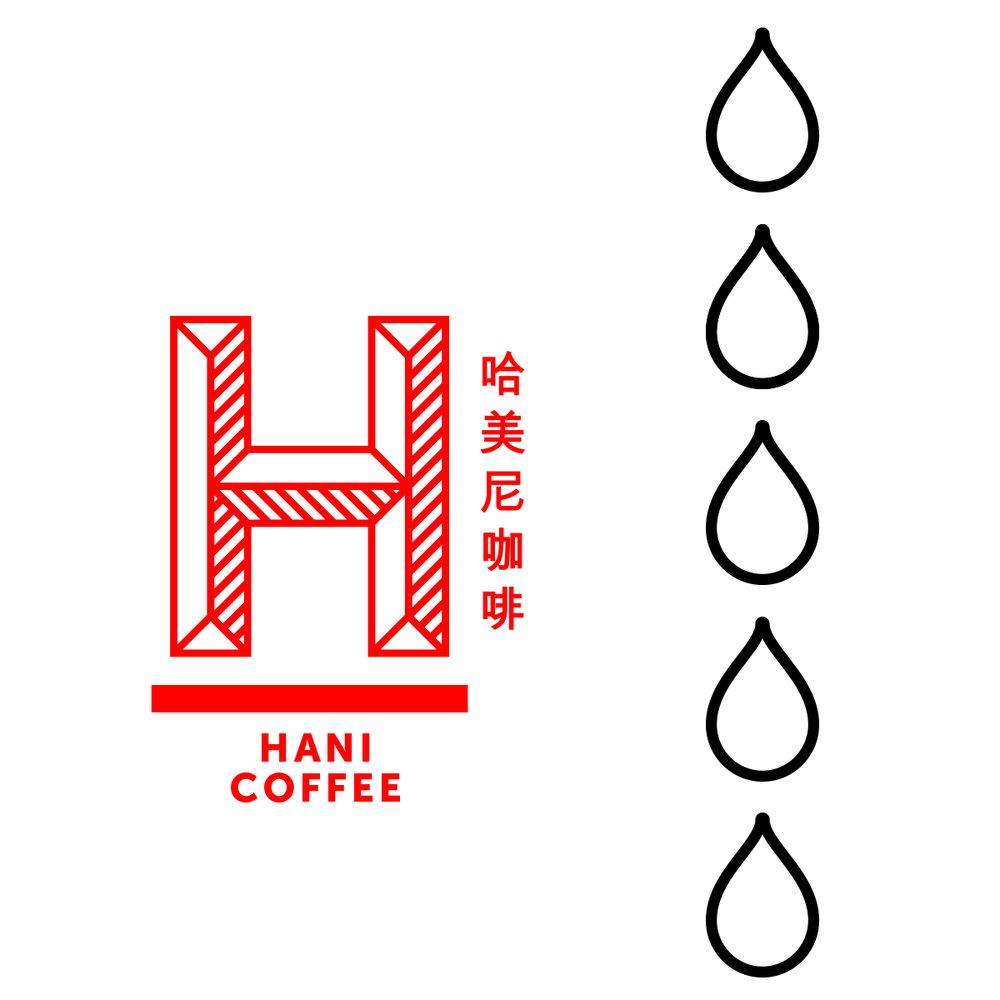 HaniCoffee_Alt Logo 02.jpg