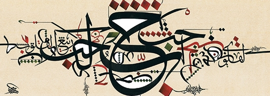Calligraphy arabic art