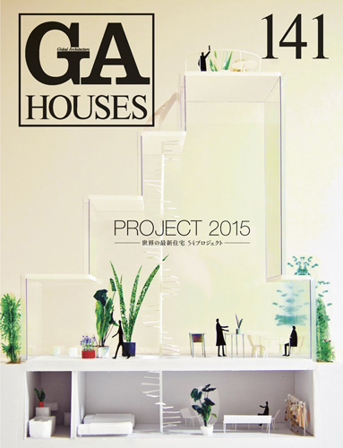 House in Hamilton / 2015