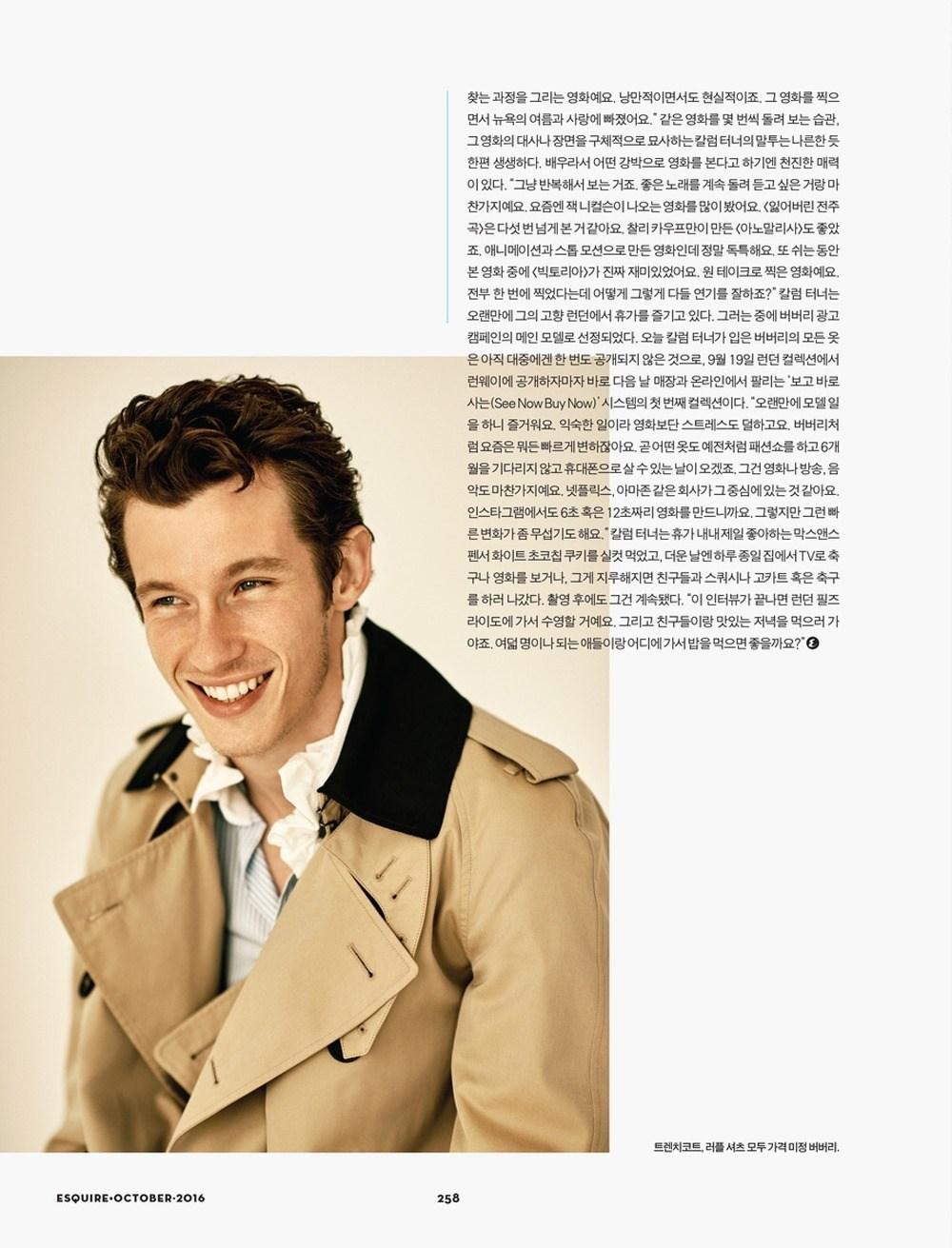 1.EsquireKorea-CallumTurner-Interview_1.jpg