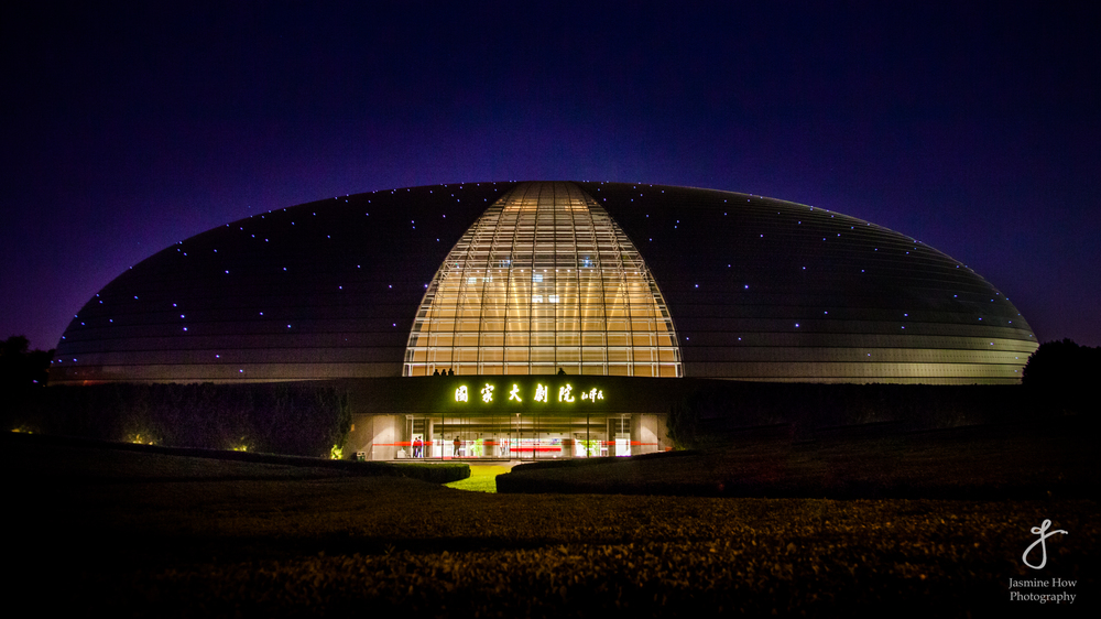 Beijing 2015 - 12 October - National Centre for Performing Arts - 062.jpg