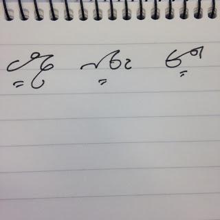 My name in Teeline shorthand.