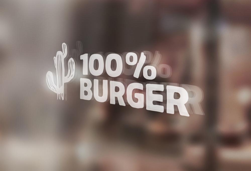burger_vitrine.jpg