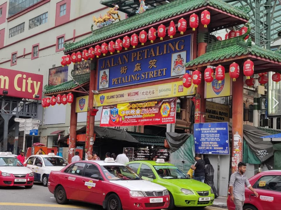 Jalan Petaling Street - Chinatown