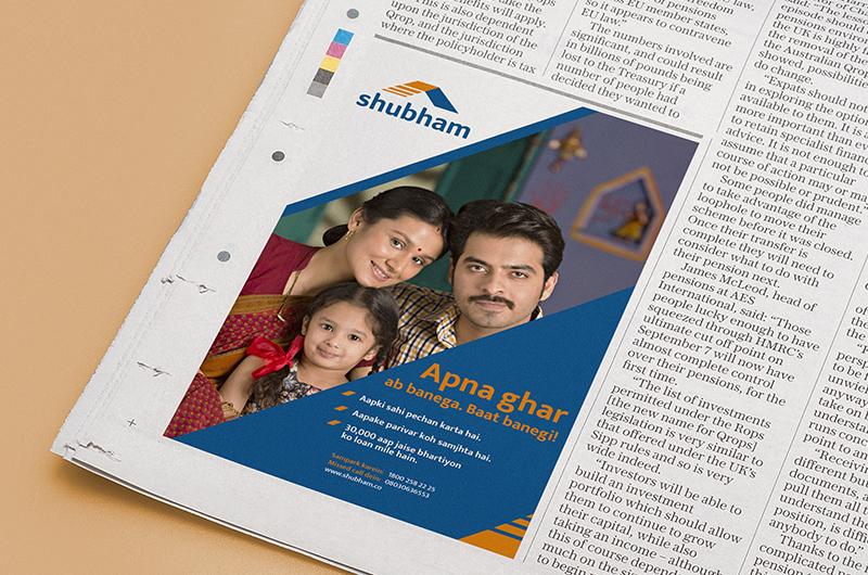 Shubham_Branding_Elephant Design 8.jpg