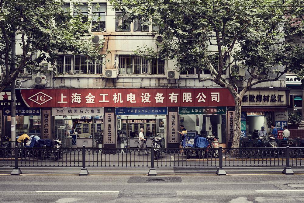 KateBowman_Shanghai004.jpg