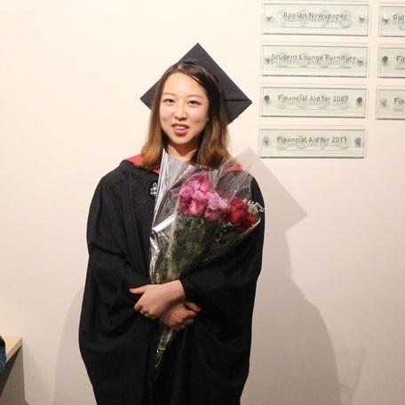 Amie Soo Eun Kang
