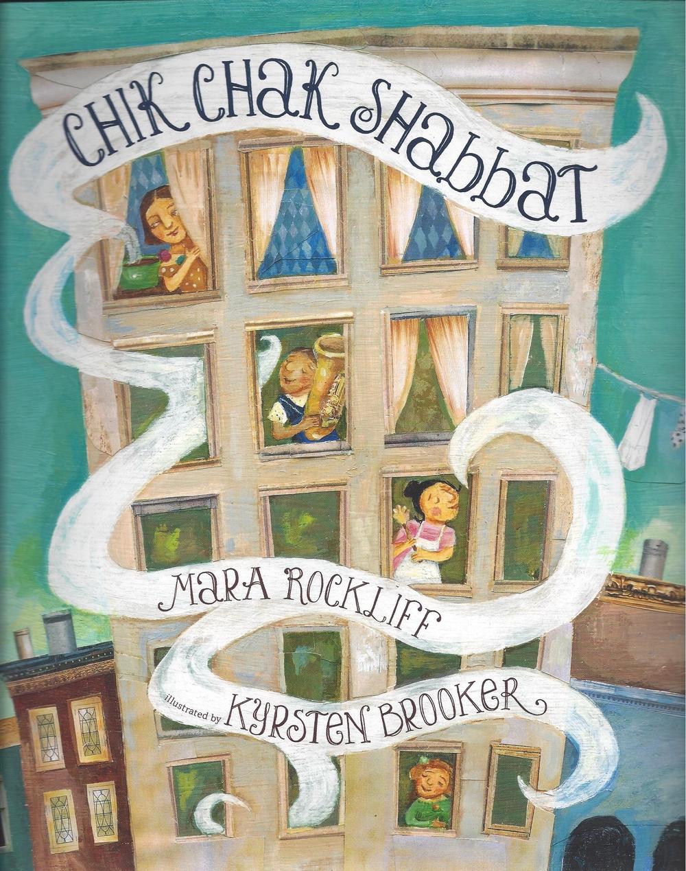 Chik Chak Shabbat