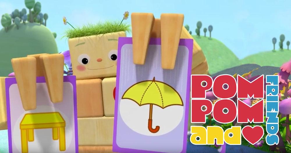 VV_pom_pom_banner.jpg