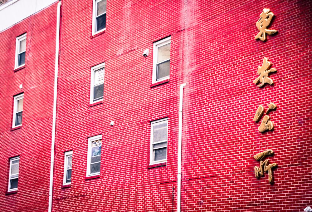 Philadelphia China Town