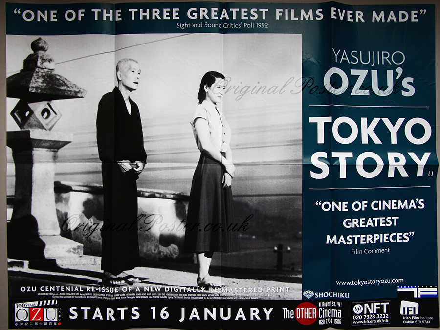 Toyko Story.jpg